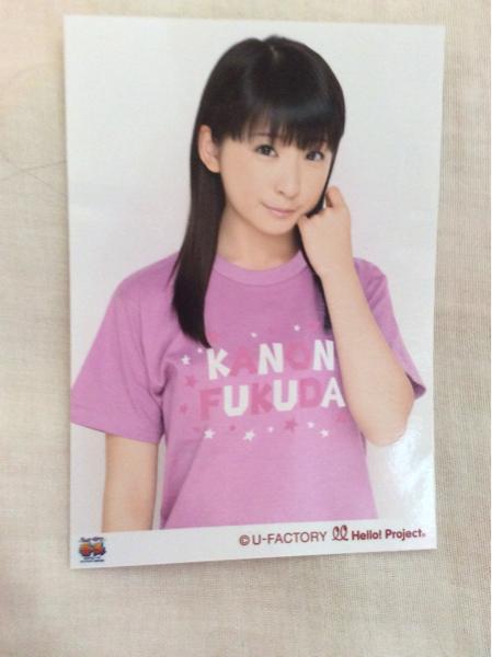 スマイレージ 福田花音 生写真 ソロTシャツ特典2