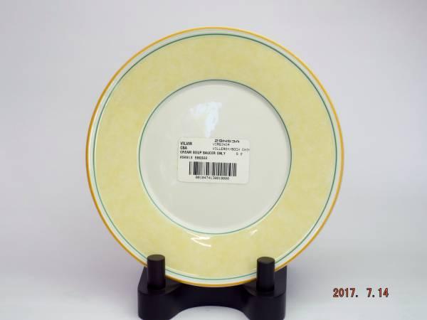 ヴィレロイ&ボッホ バージニア クリームスープ ソーサー