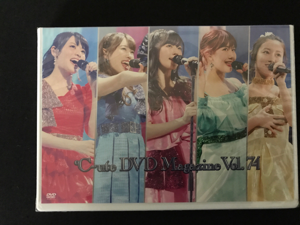 DVD ℃-ute DVDマガジンVol.74 MAGAZINE 【美品】 ライブグッズの画像