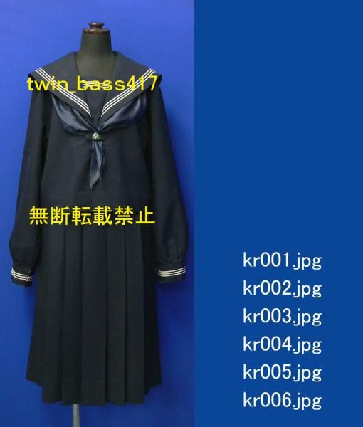 ★コスプレ衣装★ 制服・セーラー服 金蘭会 フルセット 特大サイズ