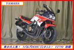 希少綺麗旧車スポーツ! FZ750 初期型 実動車 検同系) 1FM T-MAX YZF-R1 FZR XJ FZX SRX FZS ドラッグスター