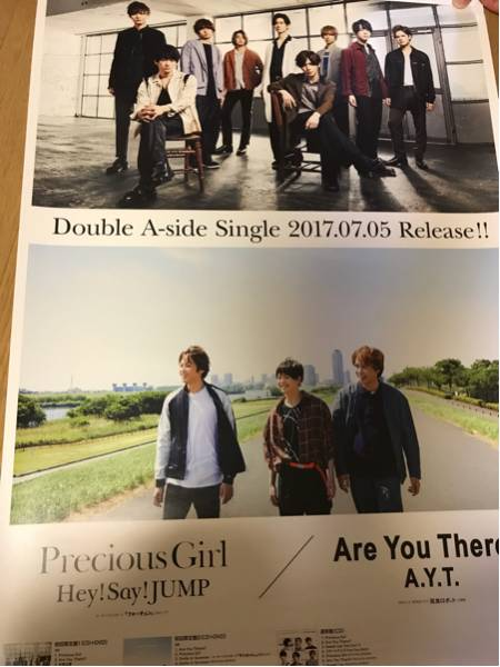Hey!Say!JUMP A.Y.T Precious Girl / Are YouThere? 非売品ポスター コンサートグッズの画像