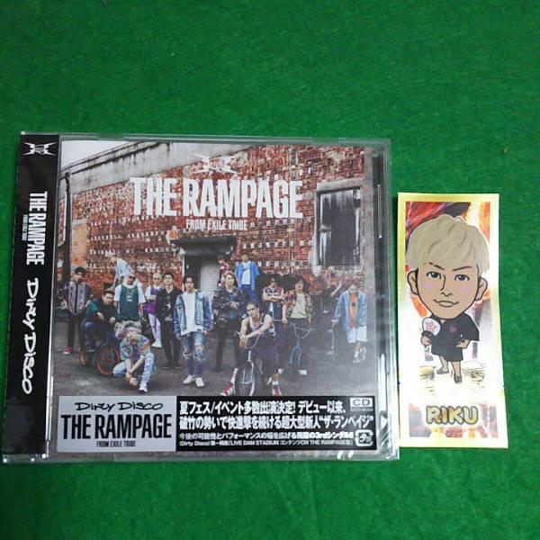 THE RAMPAGE Dirty Disco(CDのみ)・居酒屋えぐざいる 千社札シール(RIKU)