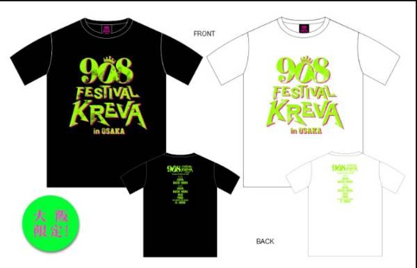 908 Festival 2016 大阪 Tシャツ 黒 Lサイズ クレバ 三浦大知 ライブグッズの画像