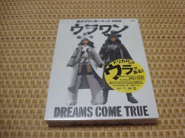 DVD★ DREAMS COME TRUE 裏ドリ ワンダーランド 2016 ドリカム ドリームズカムトゥルー ライブグッズの画像