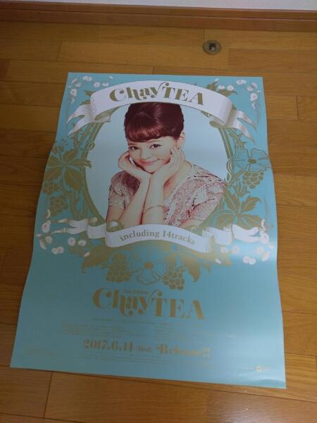 ☆☆非売品 chay tea ☆☆ 告知ポスター