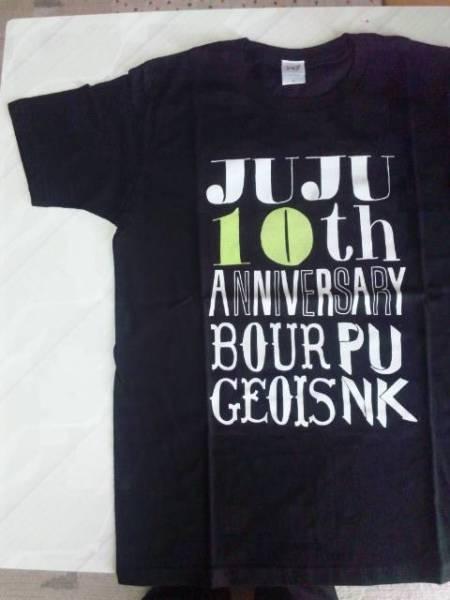 JUJU 10th Tシャツ Lサイズ