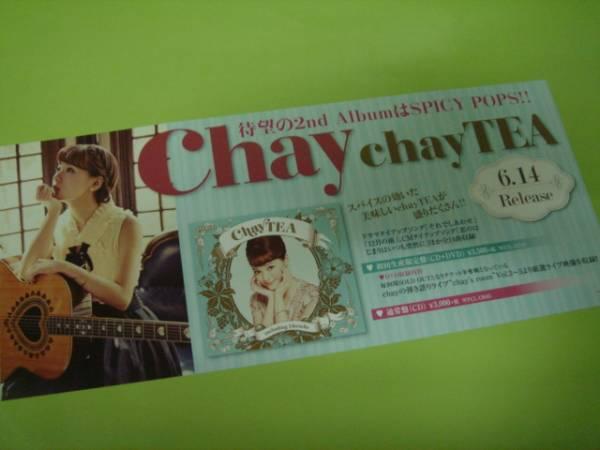 未使用!告知ポップ☆Chay / chayTEA ☆ ライブグッズの画像