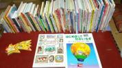 絵本・児童書 大量100冊セット-8