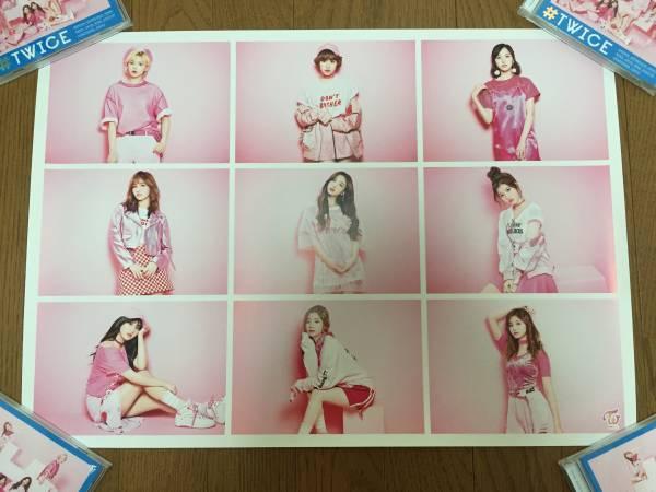 TWICE『#TWICE』☆タワーレコード 特典 ポスター