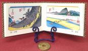 古典文學 - ◎ 歌川広重 も ビックリ!!「東海道五十三次」 が名刺程の豆本に!7.8×5.7cm56頁 角背の上製本