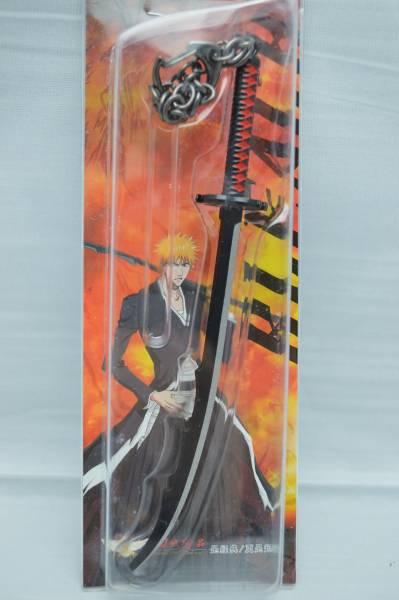 BLEACH ブリーチ 刀キーホルダー 黒崎一護 斬月 約17cm グッズの画像