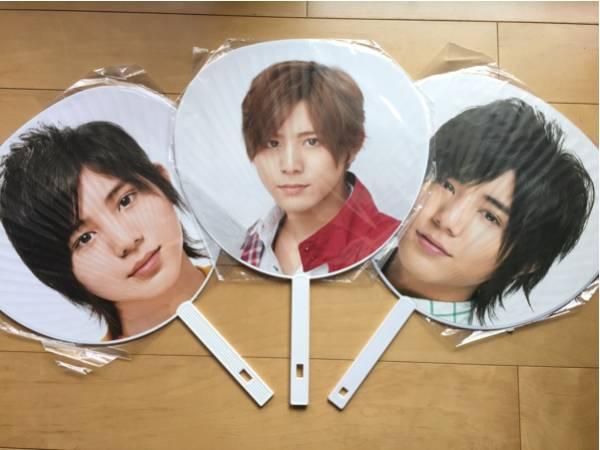 Hey!Say!JUMP 山田涼介うちわ3点セット