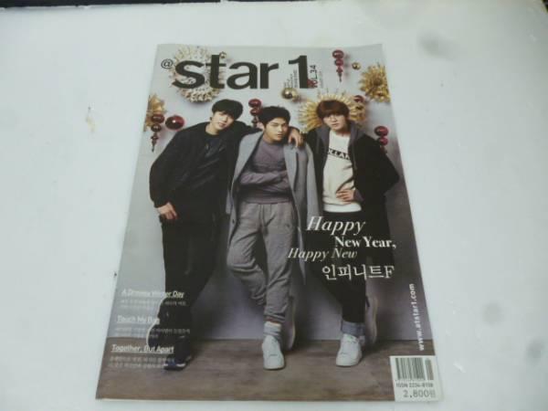 韓国雑誌 @STAR1 2015年1月号 VOL.34 INFINITE F