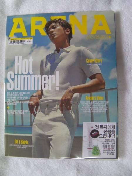 ARENA HOMME 2017.7月号 CNBLUE ジョン・ヨンファ表紙 ライブグッズの画像