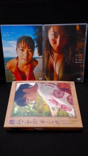 磯山さやか DVD 美しい十代(上を向いて歩こう 見上げてごらん夜の空を) 2枚組 ユーズド 程度良 グッズの画像