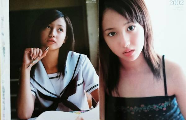 沢尻エリカ★ヤングジャンプ★ミニ写真集 2001~2007年★12p グッズの画像