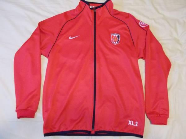 即決 極美品 支給 浦和レッズ 08/09 PDKジャケット ジャージ 2XL/XXLサイズ 選手実使用 NIKE正規品 2008/2009 トレーニングウェア 練習着