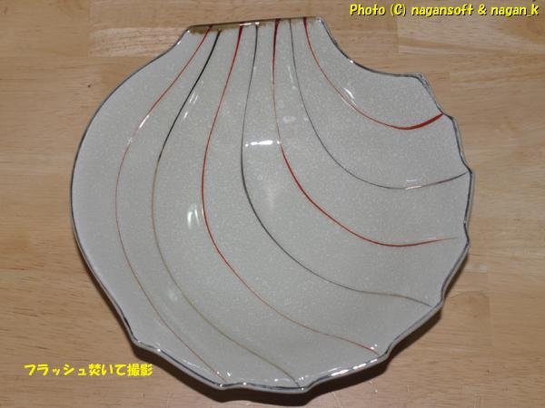 貝のデザイン 変形深皿 20枚 - こういうのも昭和レトロなのかな?、アンティーク?_画像2