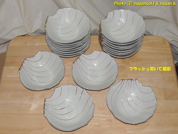 貝のデザイン 変形深皿 20枚 - こういうのも昭和レトロなのかな?、アンティーク?