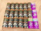 アイシア 黒缶 ささみ入りかつお マース カルカン まぐろとあじ まぐろとたい まぐろと白身魚 160g 3缶パック 21個セット 合計61缶