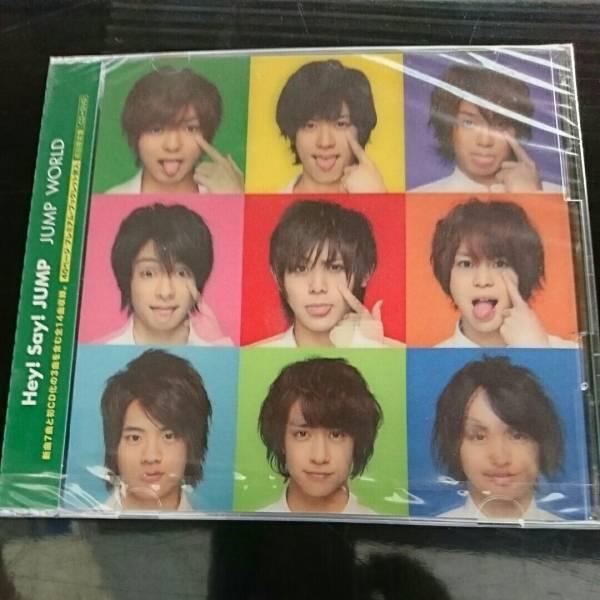 Hey!Say!JUMP★初回限定盤CD/JUMP WORLD コンサートグッズの画像
