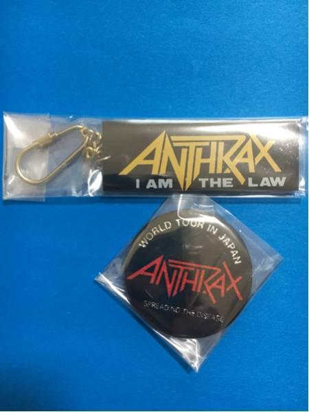 80-90s アンスラックスanthrax キーホルダー、バッジセット オフィシャルグッズ/スラッシュメタルTシャツ、ヴィンテージCDジャパンツアー