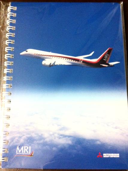 【超激レア】 三菱航空MRJ ノート 非売品 新品 未開封 MITSUBISHI MRJ original notebook limited not for sale