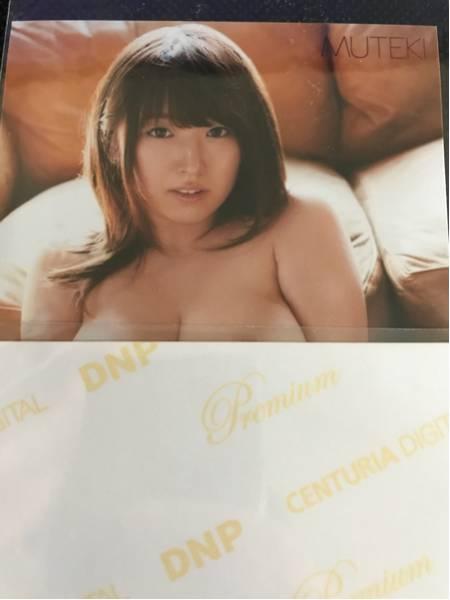 MUTEKI 松本菜奈実 デビュー DVD 特典 生写真
