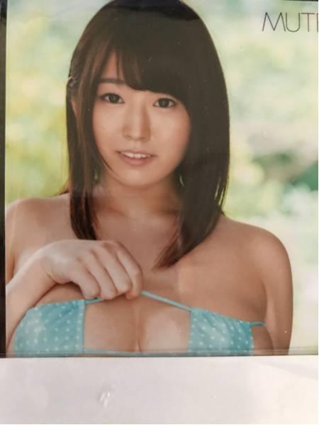 MUTEKI 松本菜奈美 DVD 特典 L版生写真