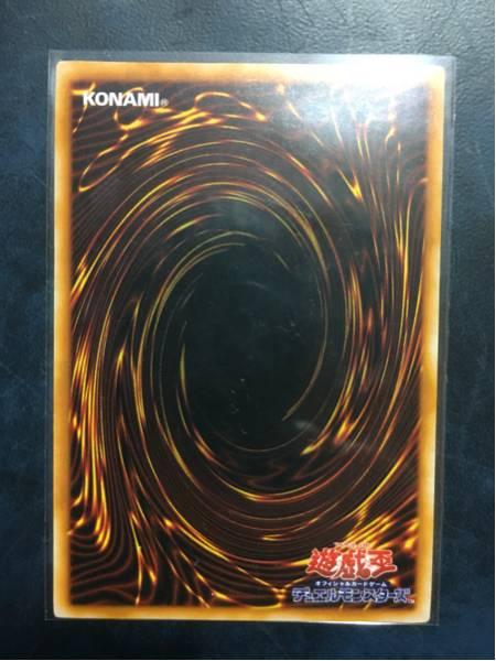 黒魔道士 ブラックマジシャン中国語版 抽選プレゼント1000名品_画像2