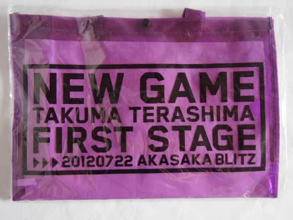 グッズ 寺島拓篤 LIVE NEW GAME FIRST STAGE ビニールトートバッグ/b87-0703