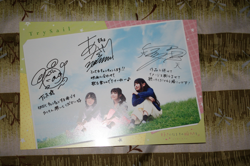 TrySail 麻倉もも 雨宮天 夏川椎菜 「好きになるその瞬間を。~告白実行委員会~」の配布特典 カード