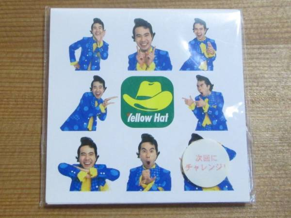 YellowHat イエローハット 藤井隆 メモ帳