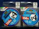 新品 DUEL デュエル ハードコア X4 1.2号 150m 3色マーキング PE ライン 2個セット