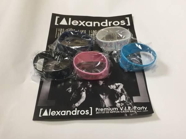 [Alexandros] Premium V.I.P. Party 2017 ラバーバンド5色セット ★日本ガイシホール限定グッズ★ 名古屋