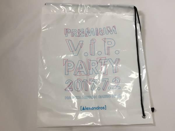 [Alexandros] Premium V.I.P. Party 2017 ビニールバッグ ★日本ガイシホール限定非売品グッズ★ 名古屋