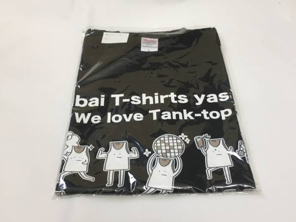 ヤバイTシャツ屋さん 普通ツアーTシャツ ブラック Lサイズ 新品未開封 黒 We love Tank-top TOUR 2016-2017 グッズ