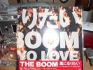 ★【新品】THE BOOM - 風になりたい(完全生産限定盤) 初!7インチアナログレコード新品未開封!小西康陽監修