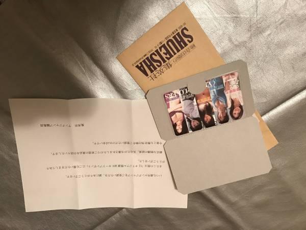 ヤングジャンプ抽選オリジナルカード 『安田美沙子』『ほしのあき』『長崎莉奈』『田代さやか』『熊田曜子』 グッズの画像