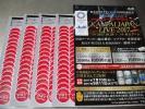 ☆アサヒ スーパードライ 応募シール384枚 東京ドームKANPAI JAPAN LIVE 2017  福山雅治 柴咲コウ コブクロ 布袋 など