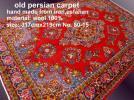 ペルシャ絨毯 アンティーク家具 手織り 美術品 カーペット草