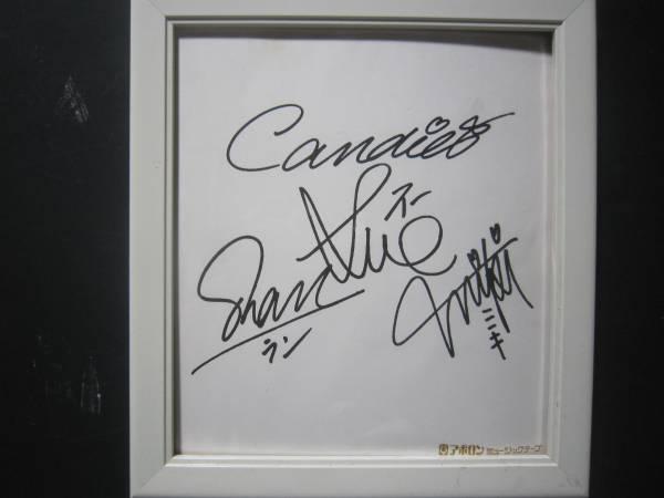 4323 サイン 色紙 アイドル キャンディーズ ラン スー ミキ ライブグッズの画像