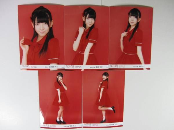 NGT48 月別 生写真 コンプ 2017 7月 July net shop 菅原りこ ライブグッズの画像
