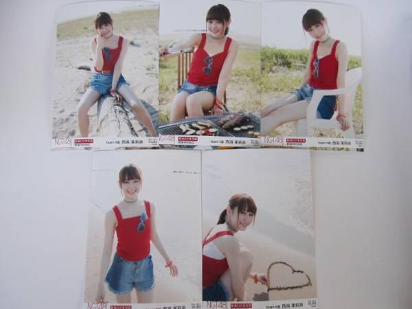 NGT48 月別 ロケ 生写真 コンプ 2017 7月 July 西潟茉莉奈 5種コンプ ライブグッズの画像