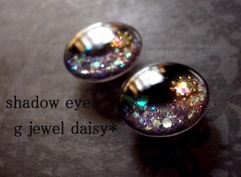 ブライス カスタム アイ*g jewel*daisy*ビオラ*同梱連絡不要*いくつでも送料120円(クリックポストは164円)