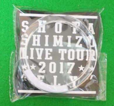 清水翔太 LIVE TOUR 2017 FLY ブレスレットライト
