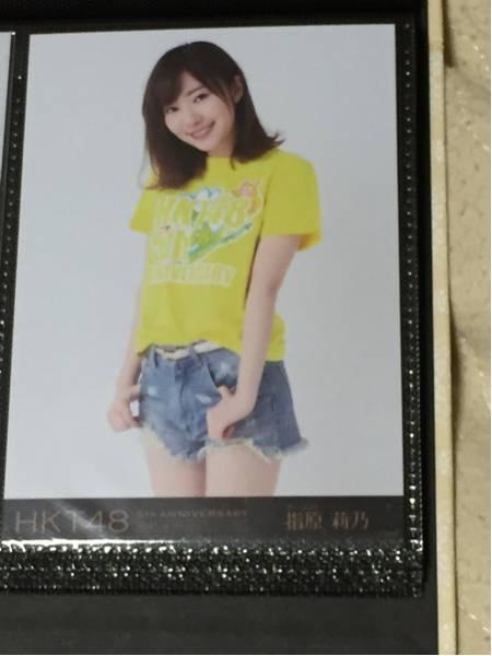 HKT48 指原莉乃 生写真 5th 5周年 DVD特典 ライブグッズの画像