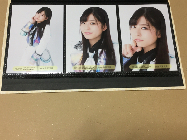月足天音 コンプ HKT48 生写真 バグっていいじゃん 2017.7.8 マリンメッセ福岡 ライブグッズの画像