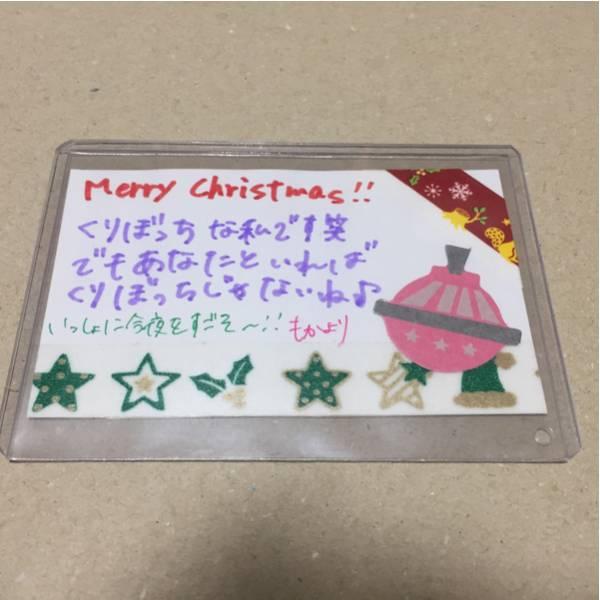 HKT48 武田智加 直筆サイン 直筆メッセージカード ライブグッズの画像